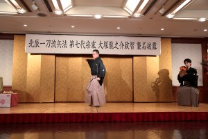 Hanayagi